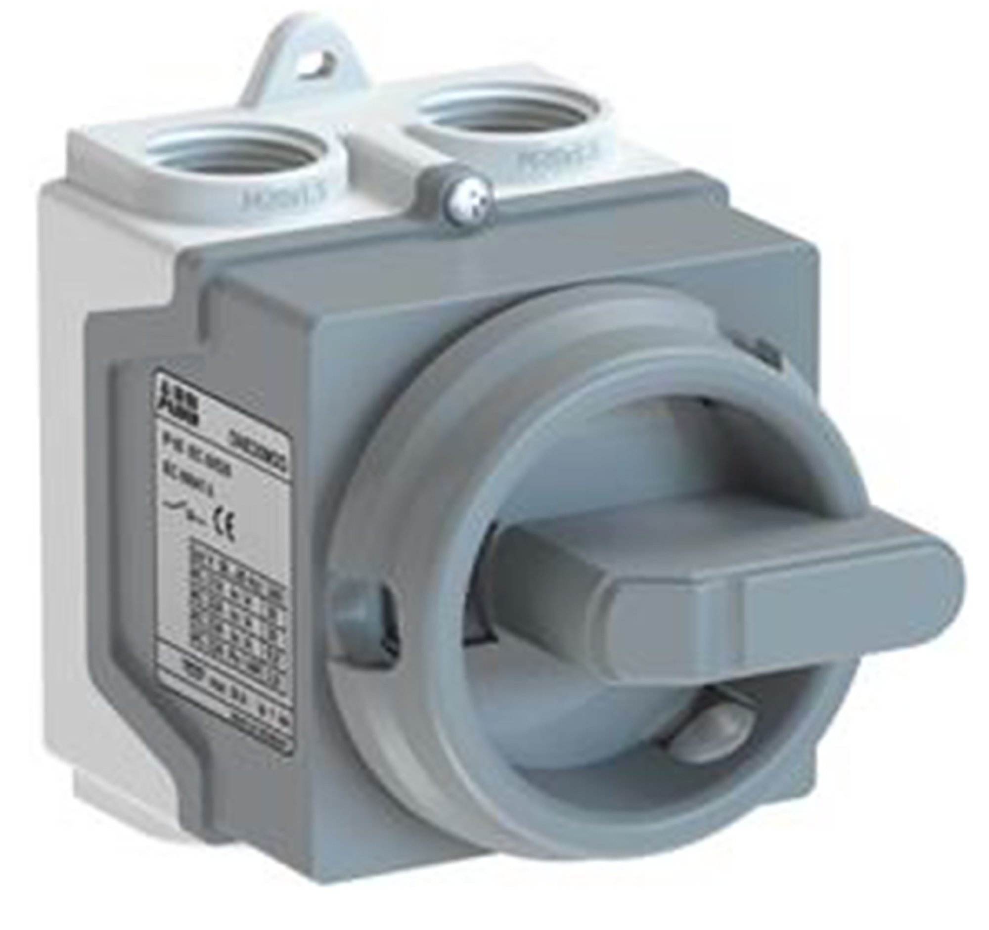 Safety switch 2-pole grey - Systemair